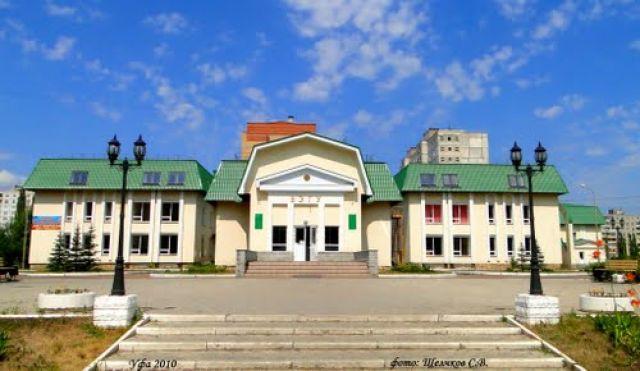 Юридический институт Академии ВЭГУ