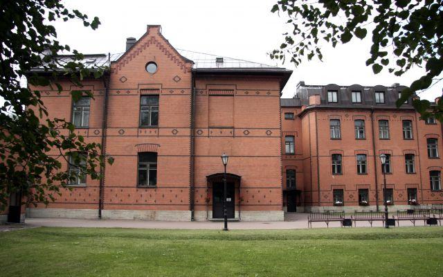 Основной корпус Института