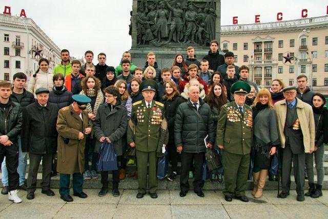 Студенты и ветераны