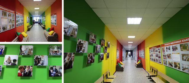 Внутри института
