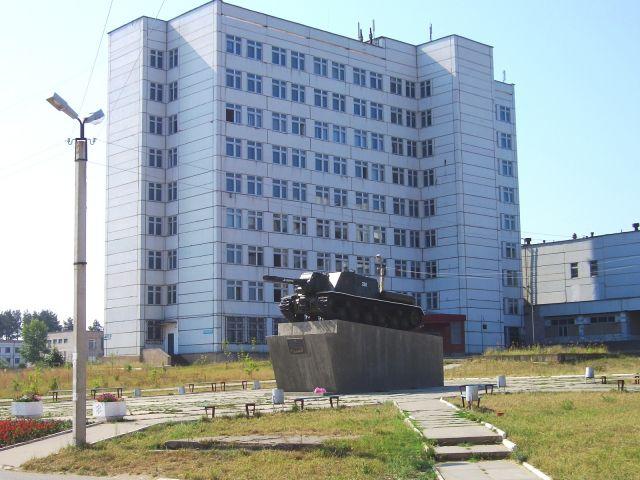 Фото института