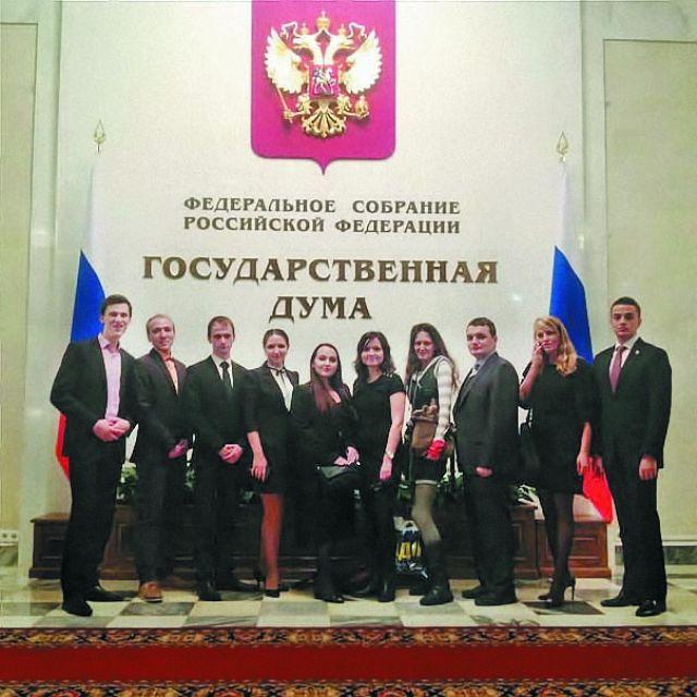 Студенты на практике в Государственной Думе