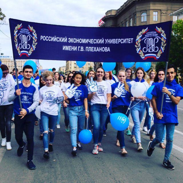 Парад Студенчества-2017