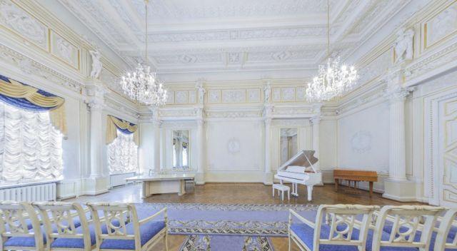 Белый зал
