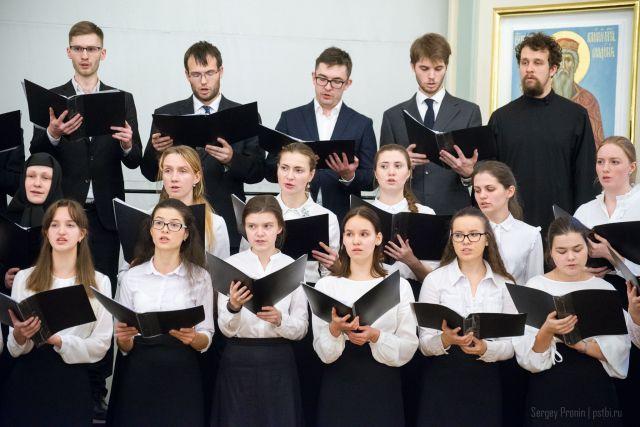 Концерт факультета Церковного пения