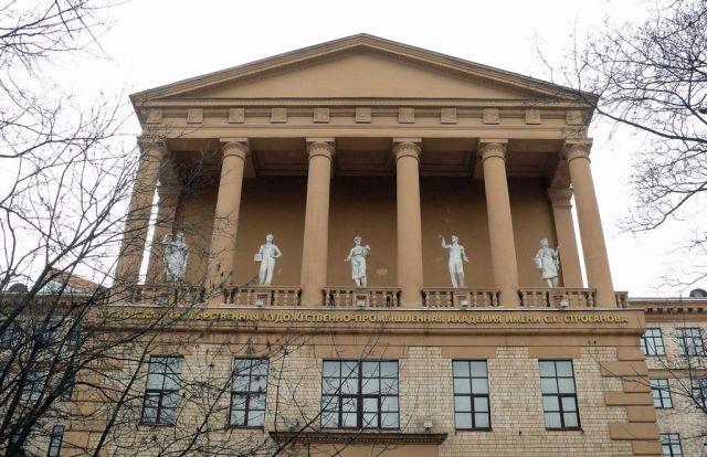 Московская государственная художественно-промышлен