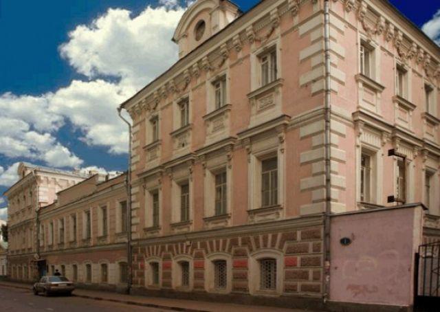 Московский институт экономики, политики и права