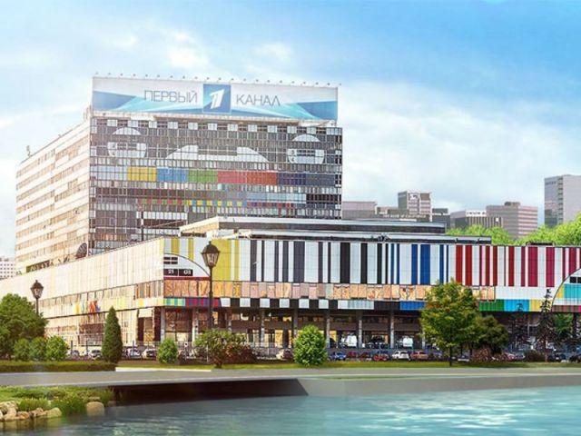 Останкинский институт телевидения и радиовещания