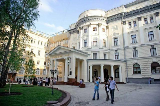 Московская государственная консерватория имени П.И