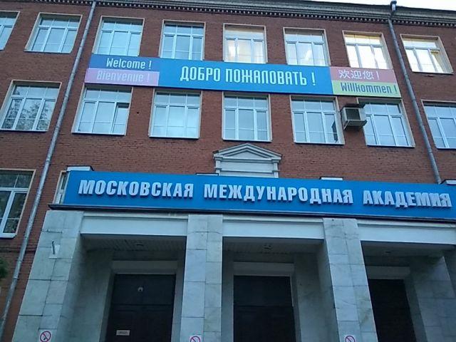 Центр повышения квалификации преподавателей иностр