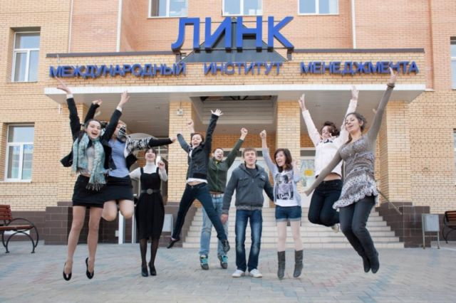 Московский филиал Международного института менеджм