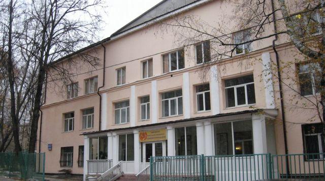 Институт государственного администрирования