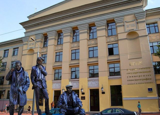 Всероссийский государственный университет кинемато