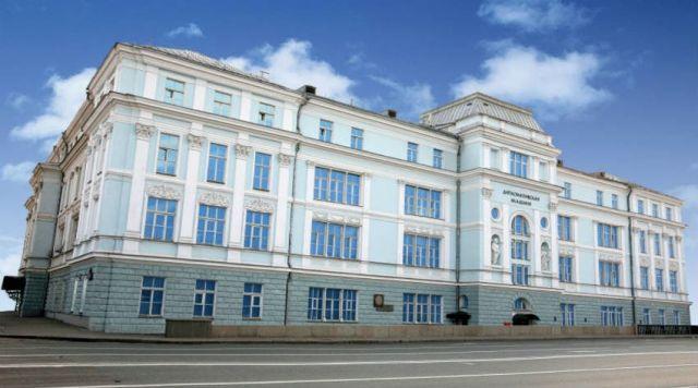 Дипломатическая академия МИД РФ