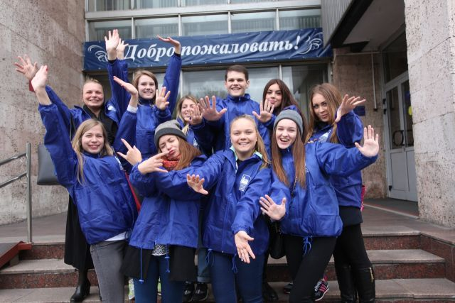 Добро пожаловать в МосГУ!