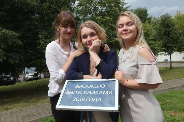 Выпускницы МосГУ