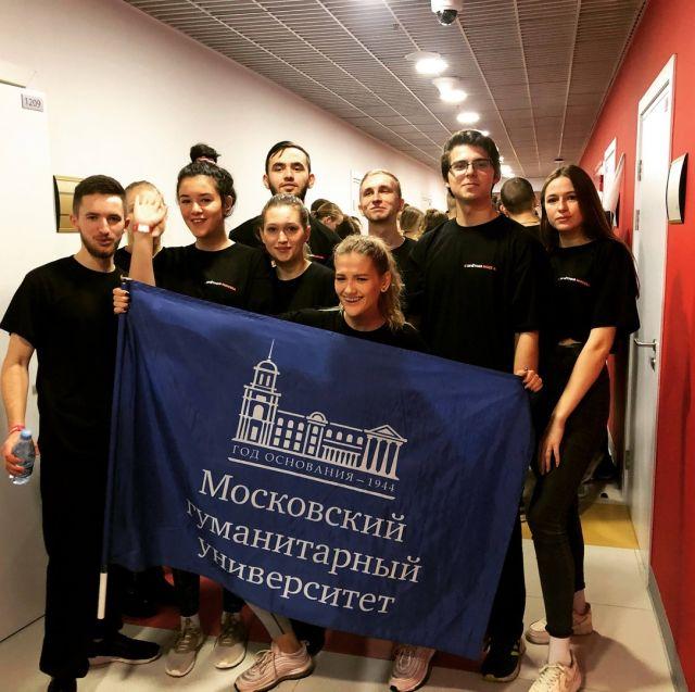 Студенты МосГУ