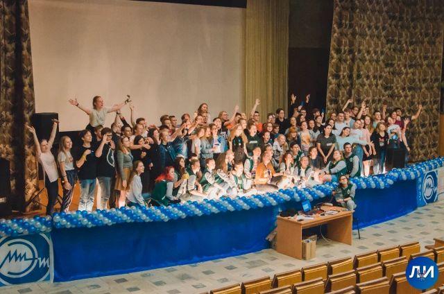 Выездная Школа актива-2019