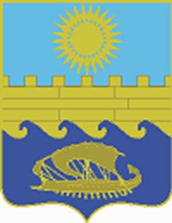Российский государственный социальный университет - филиал