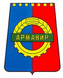 Вузы Армавира со специальностью Профессиональное обучение (по отраслям)