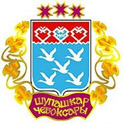 Московский государственный гуманитарный университет имени М.А. Шолохова - Чебоксарский филиал