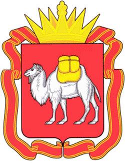 `Южно-Уральский государственный университет` (национальный исследовательский университет)
