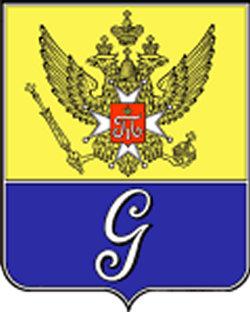 Вузы Гатчины со специальностью Государственное и муниципальное управление