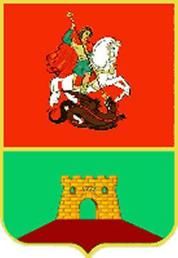 Филиал Российского государственного гуманитарного университета в г. Георгиевске Ставропольского края