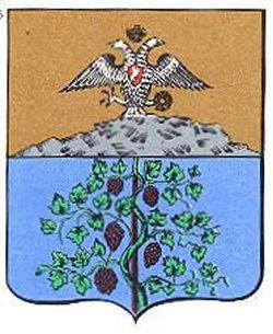 Дагестанский государственный университет - филиал