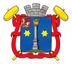 Вузы Коломны со специальностью Государственное и муниципальное управление