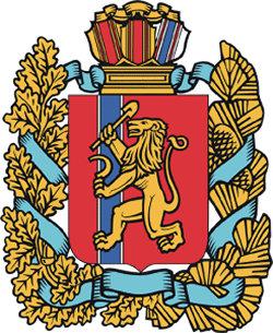 Сибирский юридический институт МВД РФ