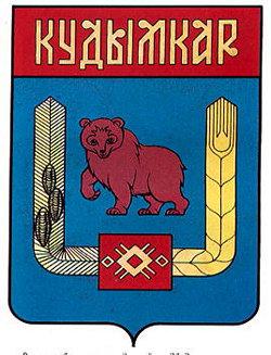 Вузы на карте Кудымкара