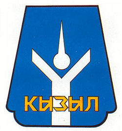 Вузы со специальностью Филология на карте Кызыла