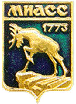 Миасский филиал Челябинского государственного университета