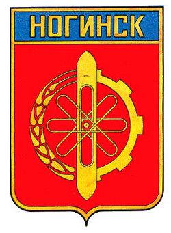 Открытый гуманитарно-экономический университет (центр доступа в г. Ногинск)