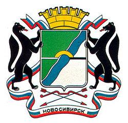 Вузы Новосибирска со специальностью Стандартизация и сертификация