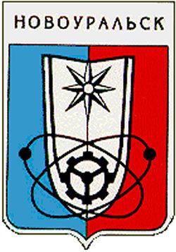 Университет `Синергия` - Новоуральское представительство