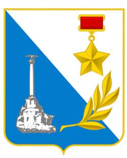 Вузы Севастополя со специальностью Туризм