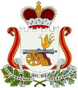 Финансовый университет при Правительстве Российской Федерации - Смоленский филиал