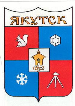 Вузы на карте Якутска