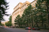 Здание РУДН на ул. Орджоникидзе