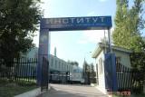 Вход на территорию вуза - Институт международной торговли и права