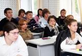 На лекции - Институт международной торговли и права