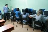 лабораторные работы - Институт бизнеса, информационных технологий и финансов