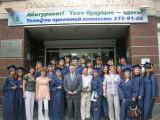выпускники - Уральский гуманитарный институт