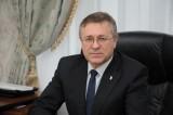 ректор д.и.н., профессор М.Н. Денисевич - Уральский гуманитарный институт