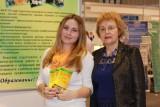 Выставка в СибЭкспоЦентре - Иркутский филиал РЭУ им. Г.В. Плеханова