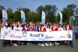 Волонтёры МарГУ - Марийский государственный университет