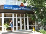 вход в адм.корпус - Армавирский лингвистический социальный институт