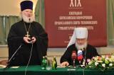 Ежегодная богословская конференция - Православный Свято-Тихоновский Гуманитарный Университет